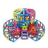 知育玩具 磁石ピース モデルDIY ペース92 積み木 ブロックの磁力建設ビル 想像力を育てる知育玩具 子供たちのおもちゃを形成させる (車輪・支架セット付き)