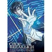 コード:ブレイカー 01  完全生産限定版  [DVD]