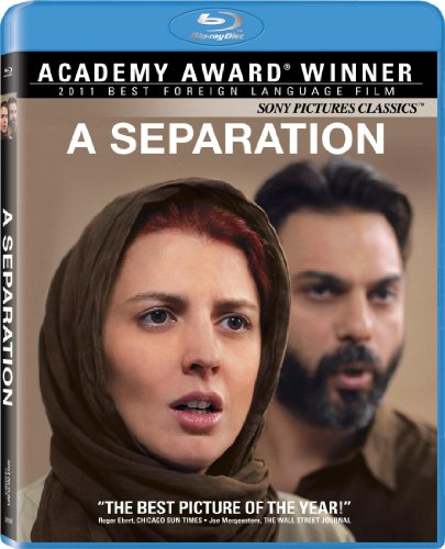 Cover art for  A Separation [Blu-ray]