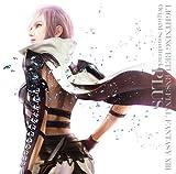 LIGHTNING RETURNS:FINAL FANTASY XIII オリジナル・サウンドトラック プラス