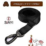 しあい(SIAYI)犬 リード 小型 中型 大型 犬用 40キロまで対応 (M, ブラック)