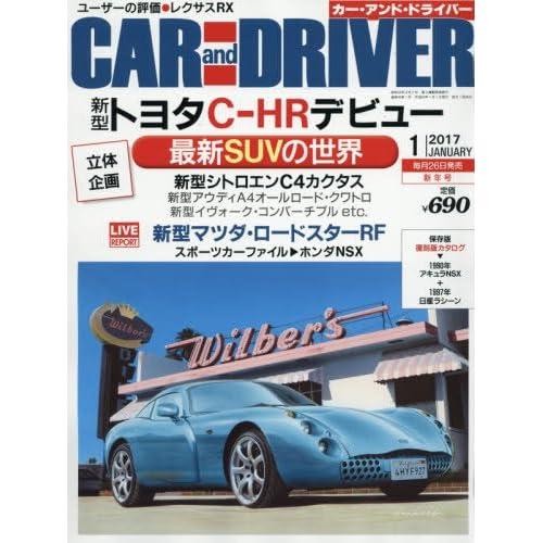 CAR and DRIVER(カー・アンド・ドライバー) 2017年 01 月号 [雑誌]