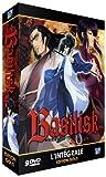 Basilisk : The Kouga Ninja Scroll(バジリスク 甲賀忍法帖) - Intégrale - Edition Gold (9 DVD + Livret)