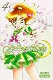 Sailor Moon 4 (1612620000) by Takeuchi, Naoko