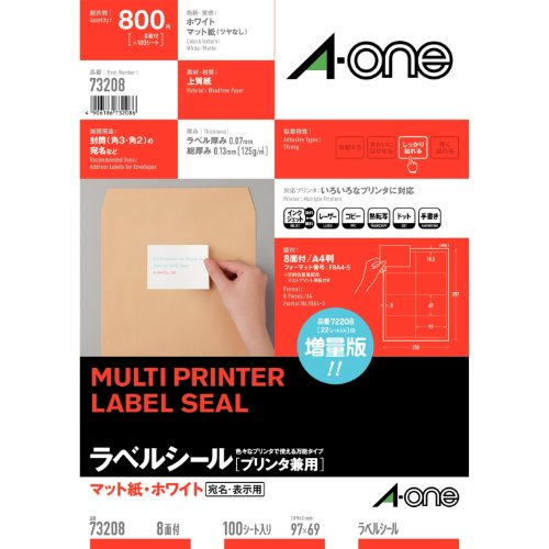 A-one sticker labels matte paper 8 100 sheet 73208