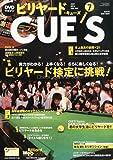 DVD付き ビリヤード CUE'S (球's) 2014年 07月号