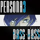 PERSONA3 meets BASS×BASS ランキングお取り寄せ