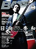 BASS MAGAZINE (ベース マガジン) 2011年 08月号 (CD付き) [雑誌]