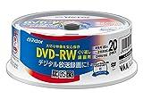 ビクター 映像用DVD-RW CPRM対応 2倍速 120分 4.7GB ホワイトプリンタブル 20枚 VD-W120Q20W