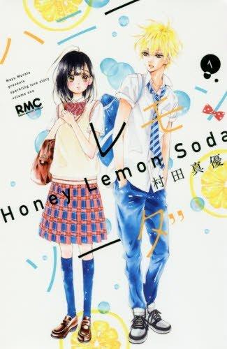 ハニーレモンソーダ 1
