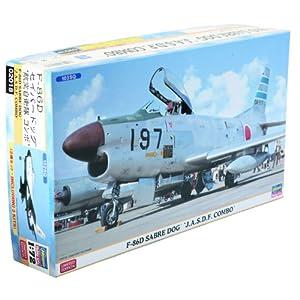1/72 F-86D セイバードッグ 航空自衛隊コンボ