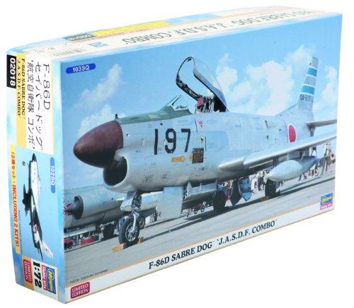 F-86Dセイバードッグ航空自衛隊コンボ