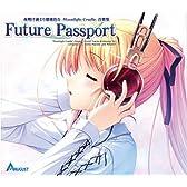 夜明け前より瑠璃色な -Moonlight Cradle- オリジナルサウンドトラック『Future Passport』