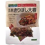 惣菜具財セット(だし付き) 五菜きりぼし大根 62g