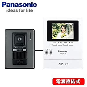 パナソニック(Panasonic) テレビドアホン VL-SV26XL-W