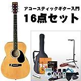 【今なら更に特典付き!】HONEY BEE入門用アコースティックギター F-15 16点セット /ナチュラル【送料無料】