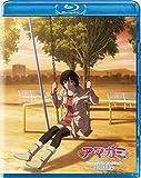 アマガミSS Blu-rayソロ・コレクション 七咲 逢編