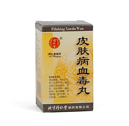 tong-ren-tang-pifubing-xuedu-wan-supports-the-health-of-skin-and-helps-acne-200-pills-by-beijing-ton