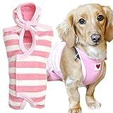 犬猫の服 full of vigor 獣医師推奨術後服パイルボーダーエリザベスウエア 小型犬用 女の子 雌用 カラー 6 ピンク サイズ NM フルオブビガー