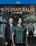 SUPERNATURAL IX<�i�C���E�V�[�Y��>�u���[���C �R���v���[�g�E�{�b�N�X(4���g) [Blu-ray]