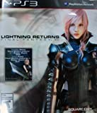 Final Fantasy XIII-3 Lighting Returns - PlayStation 3