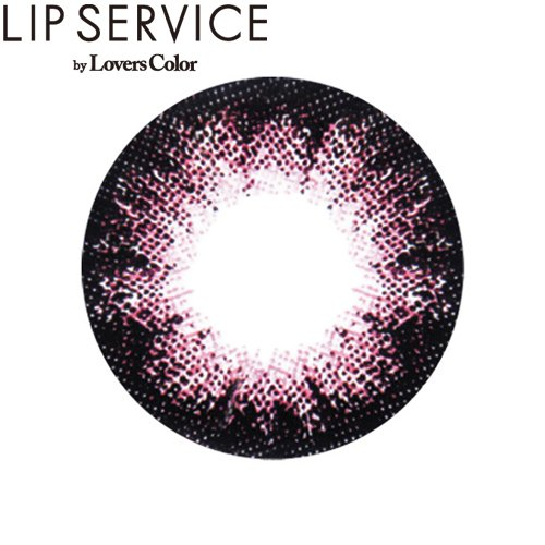 LIP SERVICE by Lovers Color ダークローズ DIA 14.0