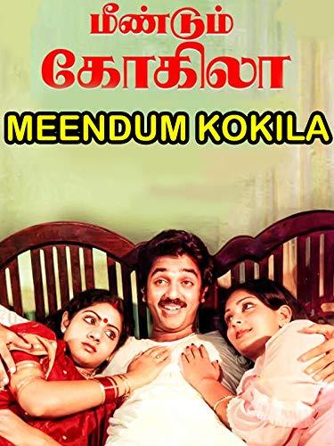 Meendum Kokila on Amazon Prime Video UK