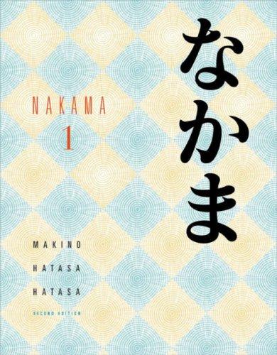 Nakama, Vol. 1