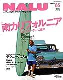 NALU (ナルー) 2008年 07月号 [雑誌]