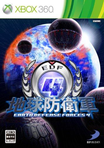 地球防衛軍4 (2013年7月発売予定) (初回封入特典 DLC搭乗兵器同梱) Amazon.co.jpオリジナル特典 DLCレーザー武器付