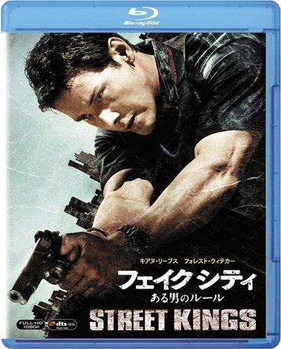 フェイク シティ ある男のルール [Blu-ray]