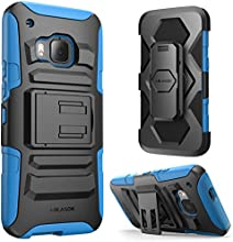 HTC One M9 Case ,i-Blason Prime [Kickstand] HTC One Hima H9 2015 Release [Heavy Duty] [Dual Layer] Combo Holster Cover case with [Locking Belt Swivel Clip] (Blue)
