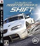 ニード・フォー・スピード シフト(2009年11月発売予定) 特典 スペシャル耐久レース アンロックコード付き