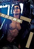 月刊MEN 武田真治(DVD付写真集)