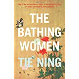 The Bathing Womenby Tie Ning