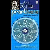 [Sri Ram Prarthana]