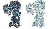 極道をキュンとさせる  特大 タトゥー シール ドラゴン (特大 縦33cm 横24cm, 1個)