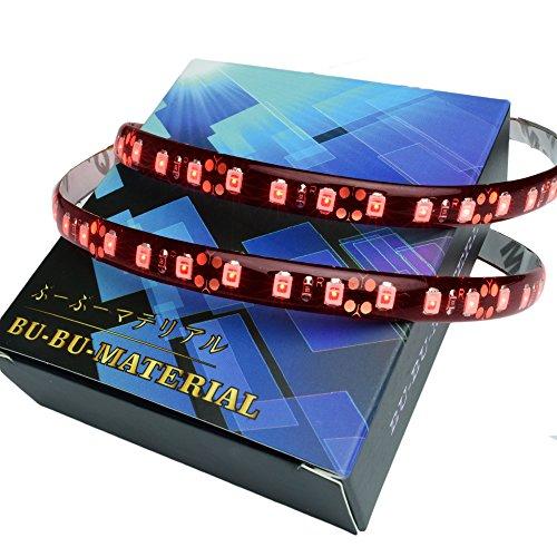 ぶーぶーマテリアル LEDテープ 切り売り 黒基盤 50cm レッド 赤 防水等級IP65 (LEDの数60球) L49