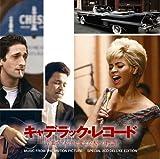 キャデラック・レコード~音楽でアメリカを変えた人々の物語 デラックス・エディション