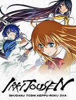 Ikki Tousen: Shuugaku Epic Battle [HD]