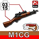 M1CG Overmolded Rifle 3 Pack - Custom LEGO Minifigure Pieces