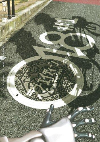018(1) (アフタヌーンKC)