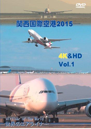 関西国際空港 2015 4K&HD Vol.1 [DVD]
