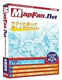 MapFan.net 10 パッケージ版