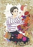 夏雪ランデブー 第4巻 初回限定生産版【DVD】