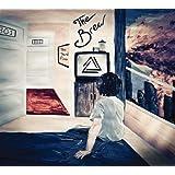 The Third Floor [Vinyl LP] [Vinyl LP]