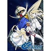 ∀ガンダム Blu-ray Box II