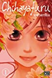 "Afficher ""Chihayafuru n° 1"""