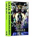 Aquarion: Complete Series Box Set S.A.V.E.