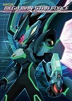 Mega Man Star Force: Official Complete Works